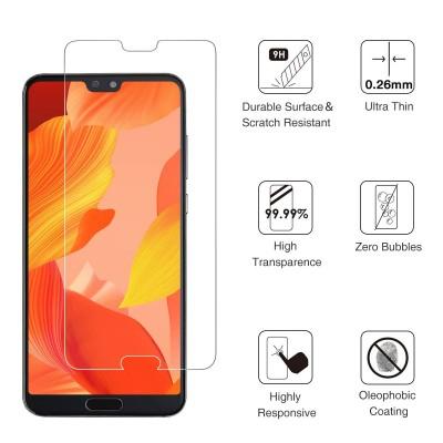 Huawei P20 Tempered Glass/Αντιχαρακτικό γυαλί 0.3mm 9H